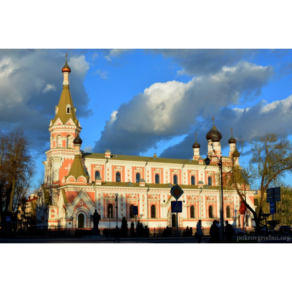Белорусская кругосветка
