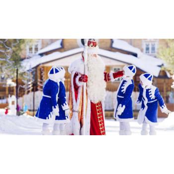 Однодневное путешествие к Деду Морозу.