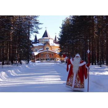 """Групповой тур """"В гостях у Деда Мороза"""""""